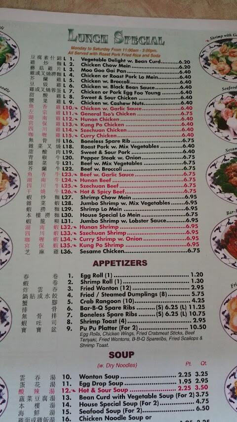 menu from China Wok